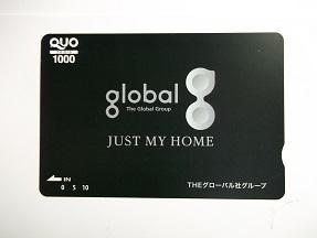 グローバル2014.10