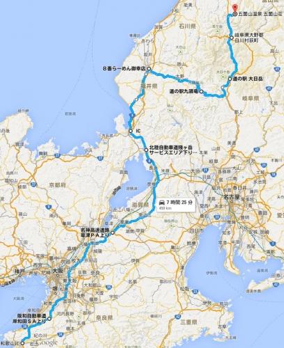 gokayama1.jpg