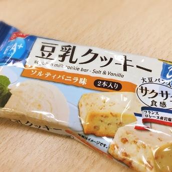豆乳クッキー201410 (1)
