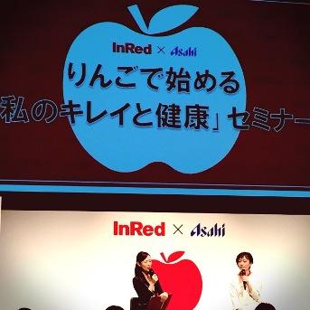 キレイと健康のセミナー201410 (1)