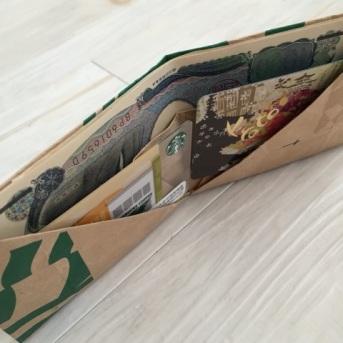 スタバ紙袋201410 (2)