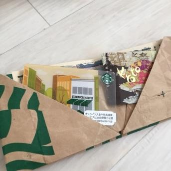 スタバ紙袋201410 (3)