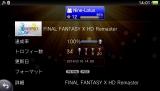 FF10_Trophy