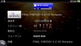 FF10-2_Trophy2