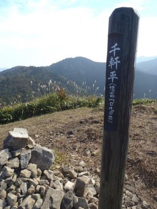 岡山ハイキング 019