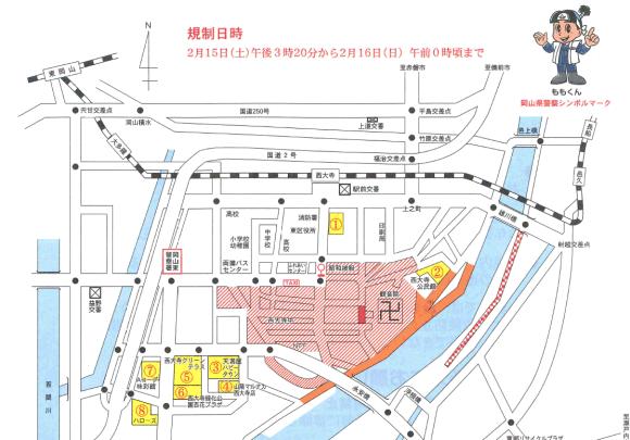 西大寺会陽 交通規制の案内