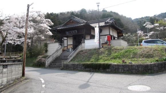 神目駅全景
