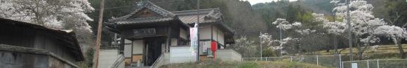 JR津山線 神目駅
