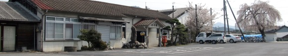 JR姫新線 久世駅