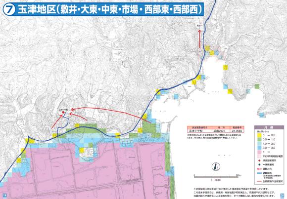 瀬戸内市 地震・津波ハザードマップ