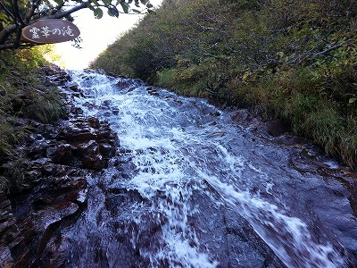 斜里岳霊華の滝