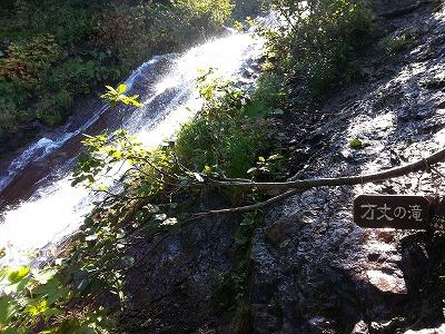 斜里岳万丈の滝