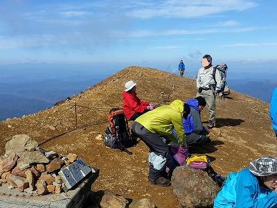 雌阿寒岳山頂(10月)