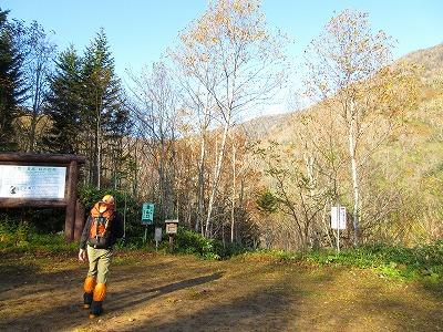 伏見岳登山口(10月)