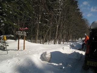 白藤の滝入口