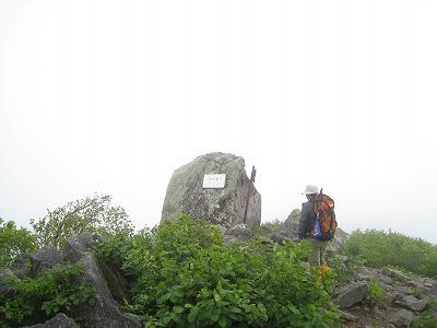 武佐岳山頂