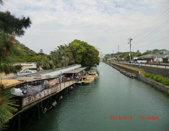 萩城址外運河