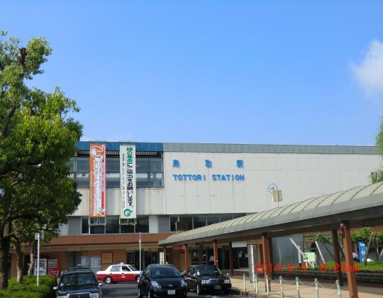 鳥取駅(朝)