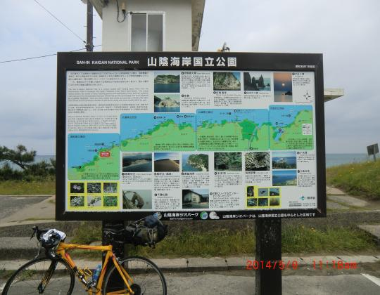 富浦海岸②
