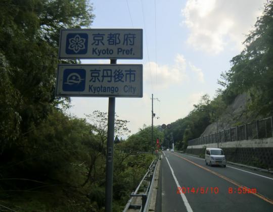 兵庫京都境