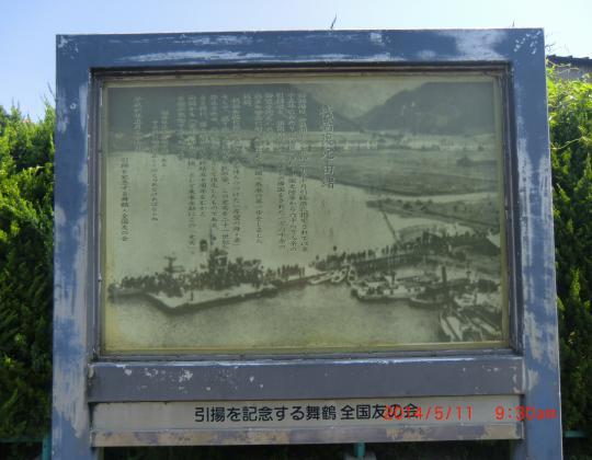 当時の桟橋の写真(俯瞰)