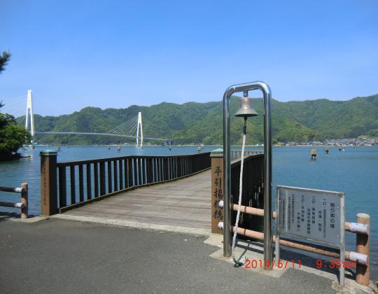 引揚桟橋右側