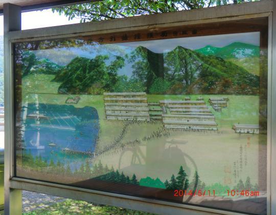 引揚記念公園の絵