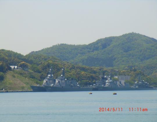 舞鶴海上自衛隊遠望