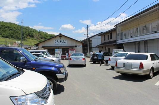 吉田のうどん とだ 駐車場