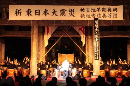 ご入山行列前夜祭 山梨県太鼓交響楽団