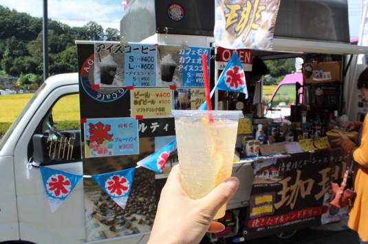 韮崎文化ホール祭り agcefe