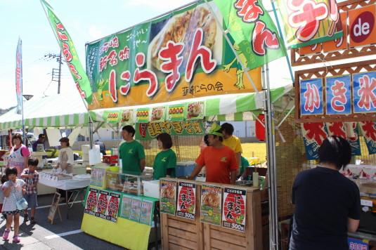 韮崎文化ホール祭り にらまん