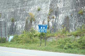 0911諏訪2