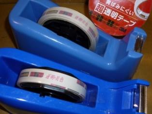 P1040523洗浄