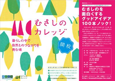 MC_A4_S.jpg