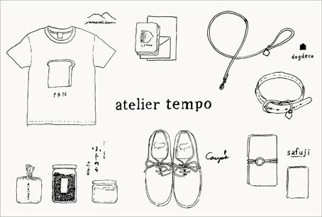 tempo_omote2_s.jpg