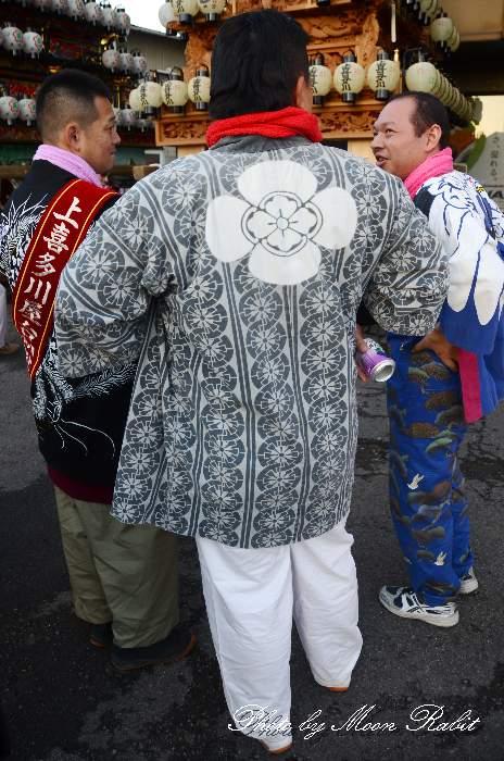 吉原三本松だんじり(屋台) 祭り装束 西条祭り2013 伊曽乃神社