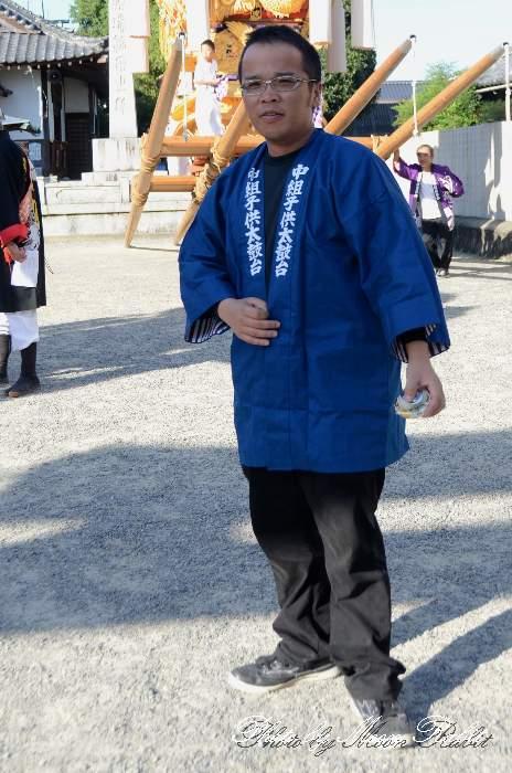 禎瑞中組太鼓台 祭り装束 嘉母神社祭礼 愛媛県西条市