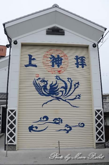 上神拝屋台蔵・上神拝集会所 愛媛県西条市神拝甲312?2