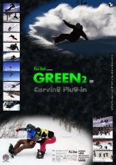 GREEN2_Pop.jpg
