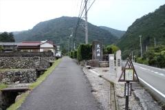 140927熊野那智大社 (5)_R