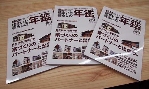 2014-3-20-1.jpg