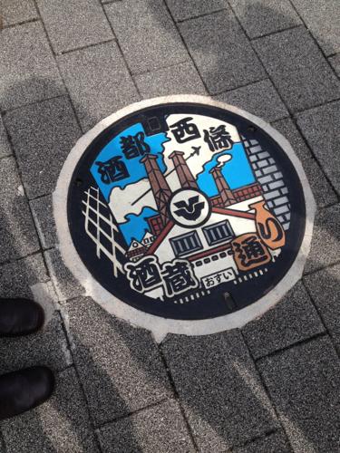 広島オフ会13