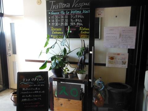 20140806iriguchi.jpg