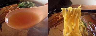 虎そば麺スープ0219