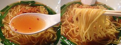 ハレル台湾麺スープ