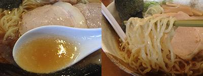 なかじまスープ麺140416