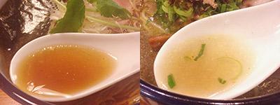 雨スープ140512