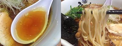スープ麺140529
