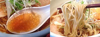 千太スープ麺